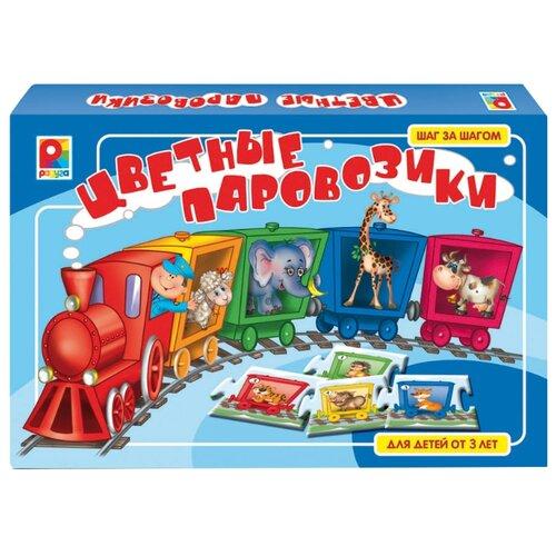 Фото - Настольная игра Радуга Цветные настольная игра радуга забавные