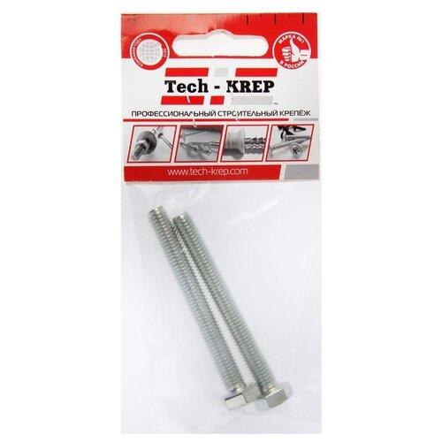 Болт Tech-KREP DIN 933 2 шт. болт tech krep 140620