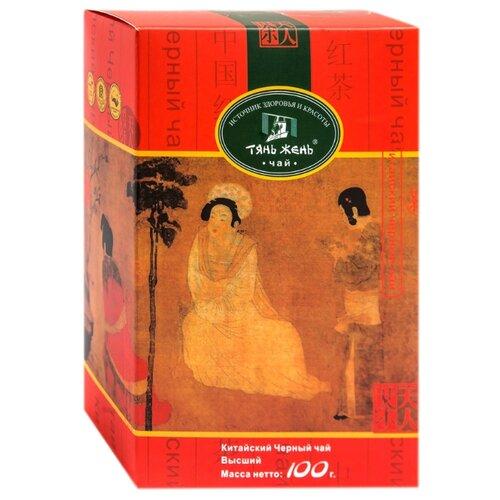 Чай черный Тянь-Жень Китайский