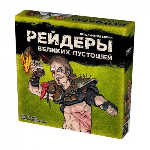 Настольная игра Русская игрушка игрушка