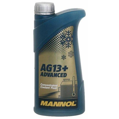 Антифриз Mannol Advanced