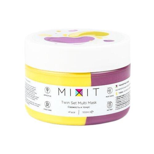 MIXIT Мультимаска очищение и фото