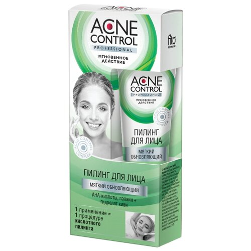 Acne Control Пилинг для лица