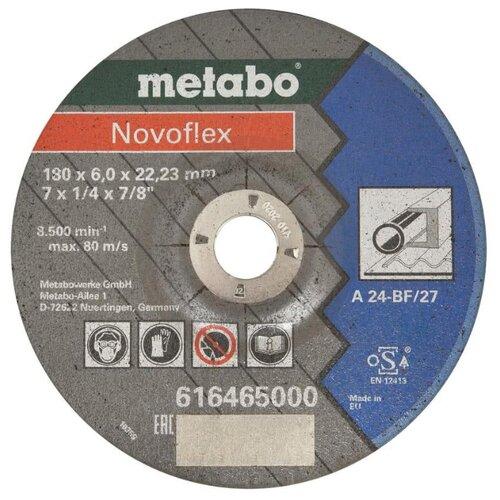 Шлифовальный абразивный диск лист шлифовальный metabo 626654000