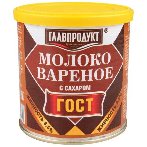 Фото - Сгущенное молоко Главпродукт волоконовское молоко цельное сгущенное с сахаром премиум 380 г