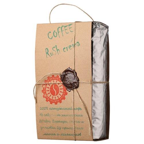 Кофе в зернах RuSh Crema