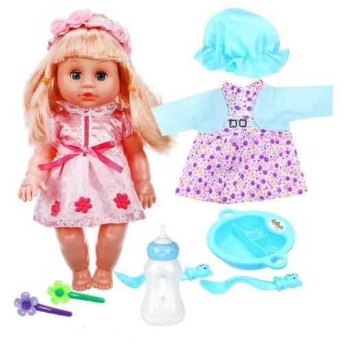 Наша Игрушка Кукла 35 см игрушка