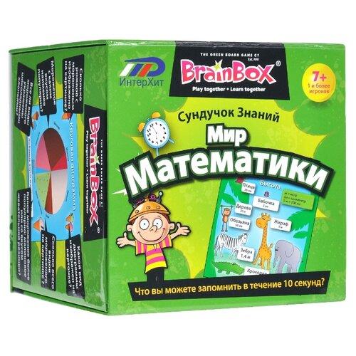 Настольная игра BrainBox