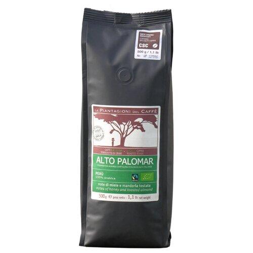 Кофе в зернах Le Piantagioni