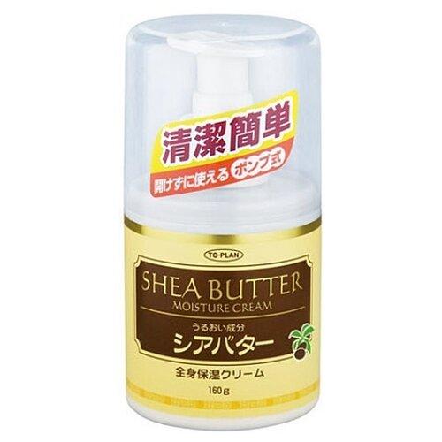 To-plan Shea Butter Moisture k440 to 220