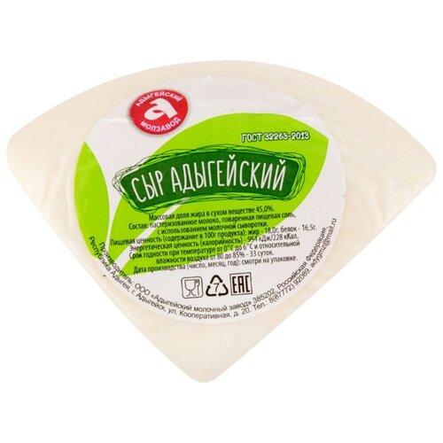 Сыр Адыгейский молзавод дар гор сыр мягкий адыгейский 45% 300 г
