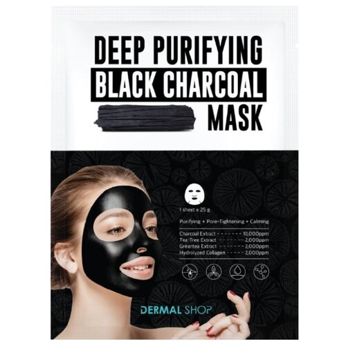 DERMAL Shop Deep Purifying engrained engrained deep rooted