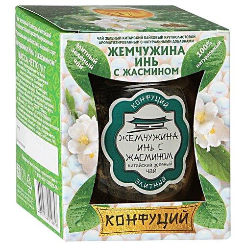 Чай зеленый Конфуций Жемчужина фото