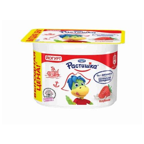 Растишка йогурт Клубника 3% 110 г