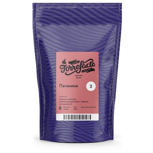 Кофе в зернах Torrefacto Паганини