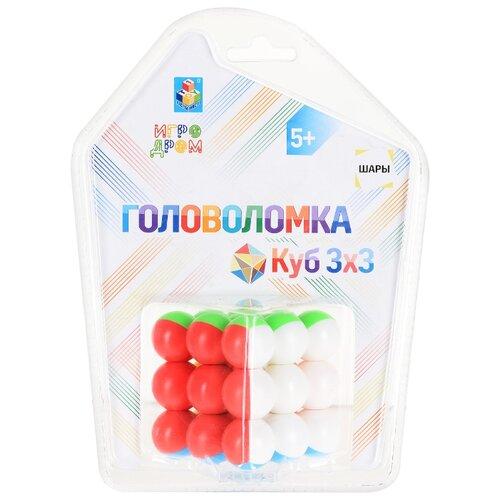 Головоломка 1 TOY Куб Шары Т14209 головоломка 1 toy шар т14208