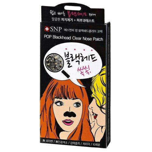 SNP патч для носа POP Blackhead