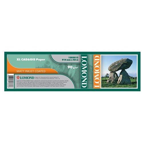 Бумага Lomond XL CAD&GIS Paper gis