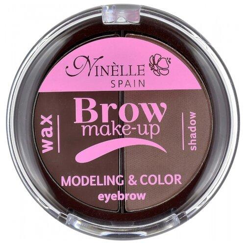 Ninelle Набор для бровей Brow карандаш фиксатор для бровей ninelle brow make up 409