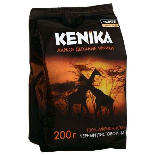 Чай черный листовой Maitre Кеника агат черный листовой чай 100 г
