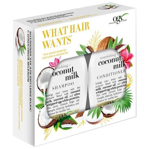 Набор OGX Coconut milk