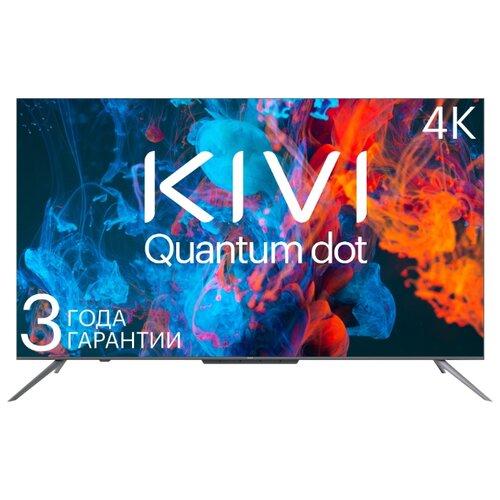 Фото - Телевизор QLED KIVI 43U800BR 43 кеды мужские vans ua sk8 mid цвет белый va3wm3vp3 размер 9 5 43