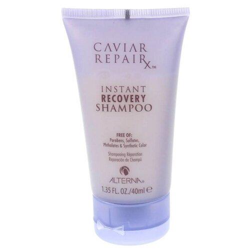 Alterna шампунь Caviar Repair эмульсия alterna lengthening hair and scalp elixir 50 мл