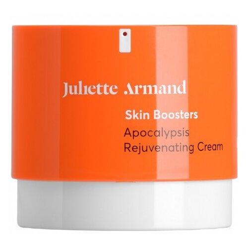 Juliette Armand Skin Boosters juliette gordon low