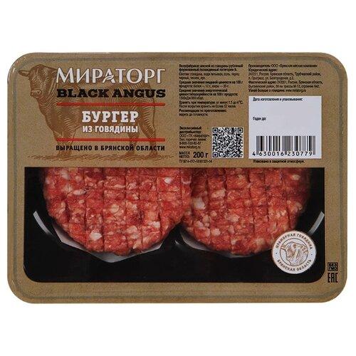 Мираторг Бургер из говядины