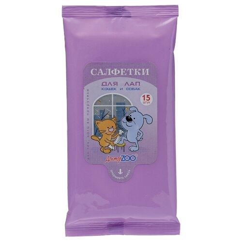 Салфетки Доктор ZOO влажные для умка салфетки влажные детские эконом 2 х 70 шт