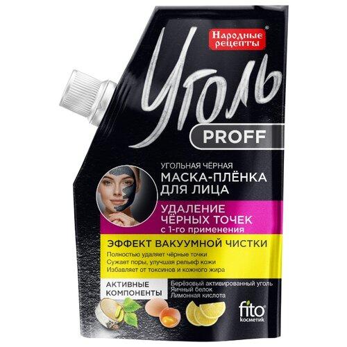 Уголь Proff Народные рецепты платформа swd proff proff sfw06