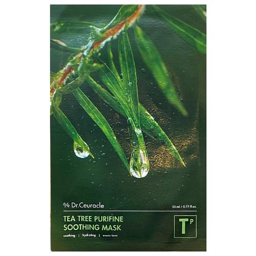 Dr.Ceuracle Набор тканевых скатерть wellness эстель 220 180 см оливковый