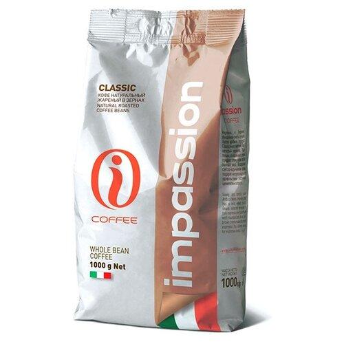 Кофе в зернах Impassion Classic