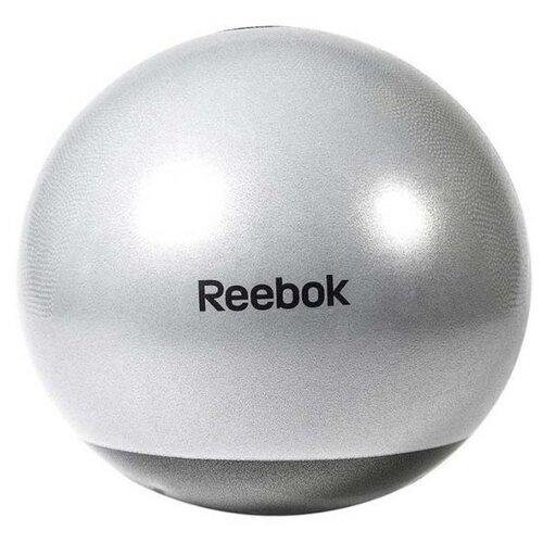 Фитбол REEBOK RAB-40017GR 75 см