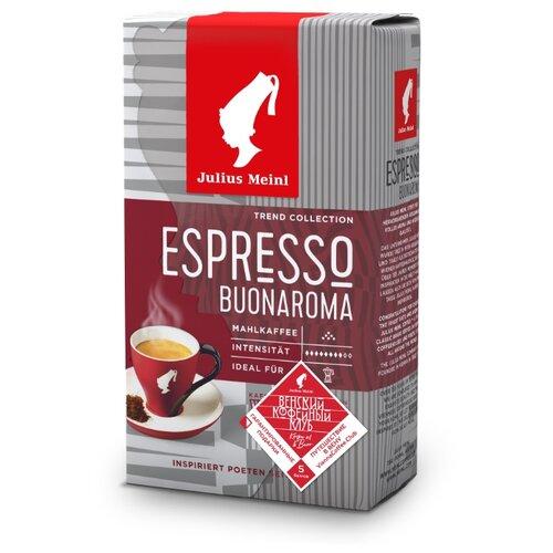 Кофе молотый Julius Meinl