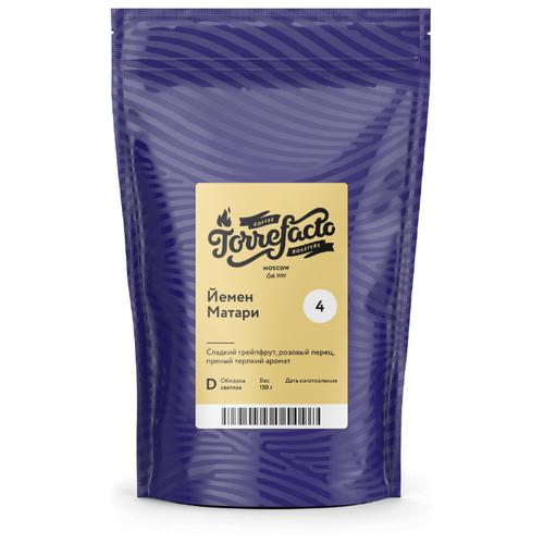 Кофе в зернах Torrefacto Йемен