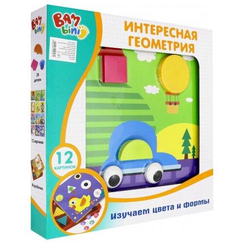 Обучающий набор S+S Toys