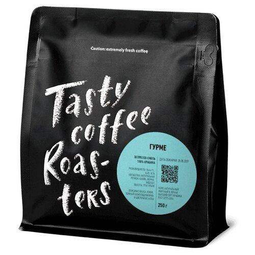 Кофе в зернах Tasty Coffee Гурме