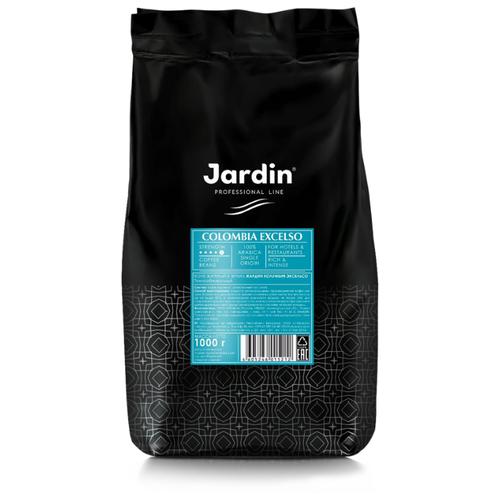 Кофе в зернах Jardin Colombia