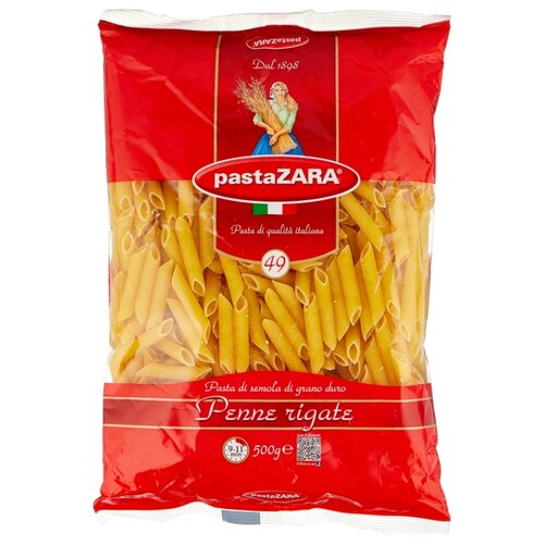 Pasta Zara Макароны 049 Penne рожок витой cavatappi pasta zara 61 500г