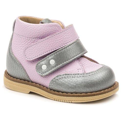 Ботинки Tapiboo tapiboo tapiboo ортопедические сандали для мальчика открытые сине коричневые