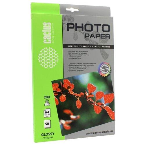 Бумага Cactus CS-GA420050 бумага cactus cs hga626020 professional 10x15см 260г кв м суперглянцевая 20л