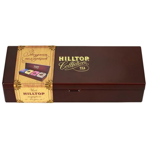 Чай Hilltop Звездная коллекция hilltop волшебный снегопад чай листовой молочный оолонг 100 г