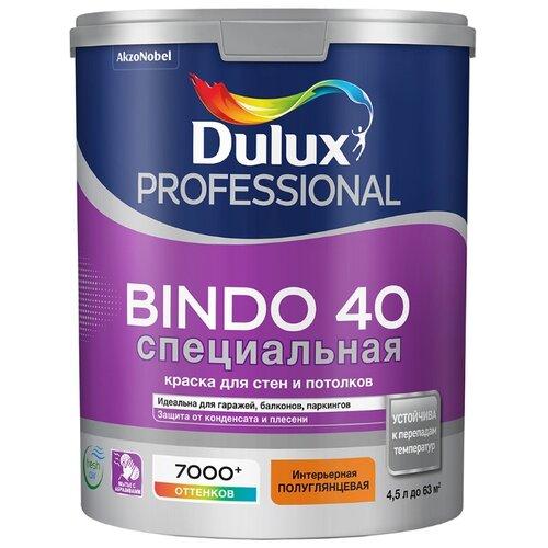 Краска латексная Dulux Bindo 40 грунт bindo base dulux водно дисперсионный 10 л