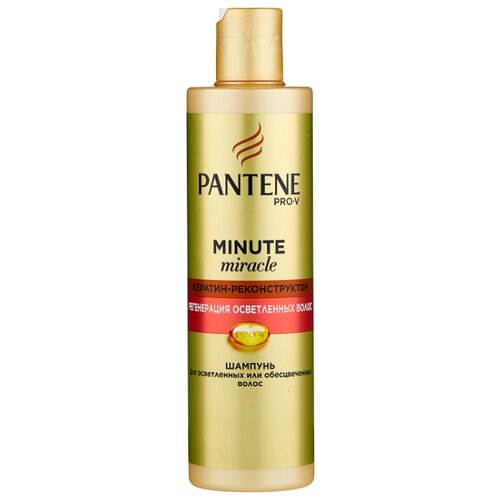 Pantene шампунь Minute Miracle dt 05b stroboscope lamp with battery for printing machine 50 times minute 20000 times minute