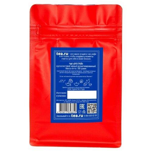 Чай черный Tea Earl grey superior superior 1 6x5m grey эф1650с