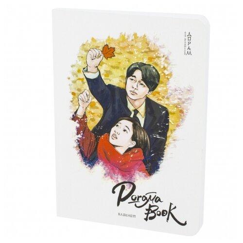 Блокнот ЭКСМО Doramabook-mini. doramabook токкеби дорама