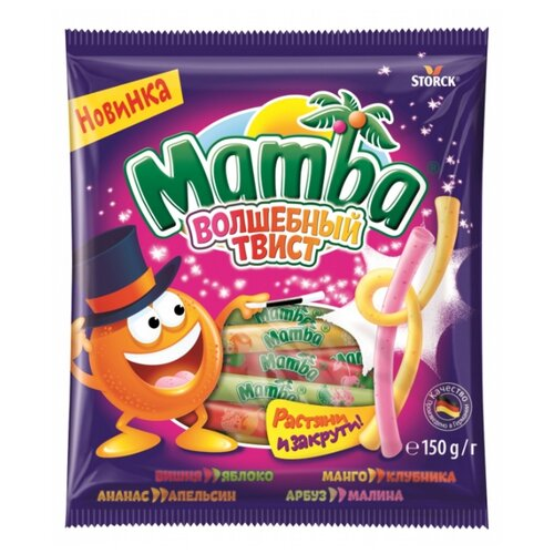 Жевательные конфеты Mamba haribo miami жевательные конфеты 1 125 кг