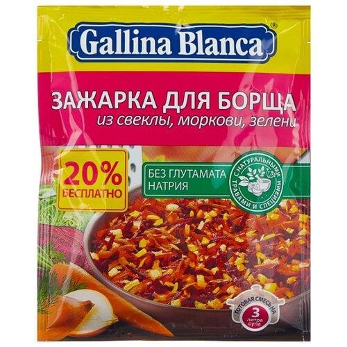 Gallina Blanca Зажарка для 2 стула atitud design e gallina