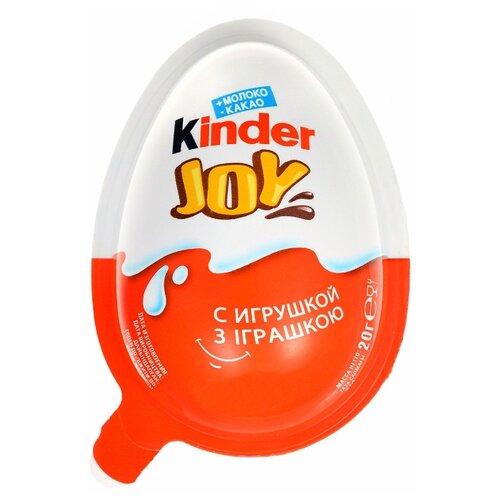 Шоколадное яйцо Kinder pop songs fur kinder 5 cd